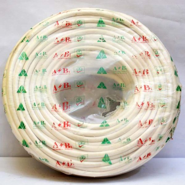 PVC Flexible Wire 2.5mm 3core